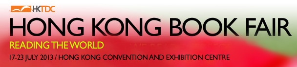 Hong-Kong-Book-Fair-2013-17-23-July