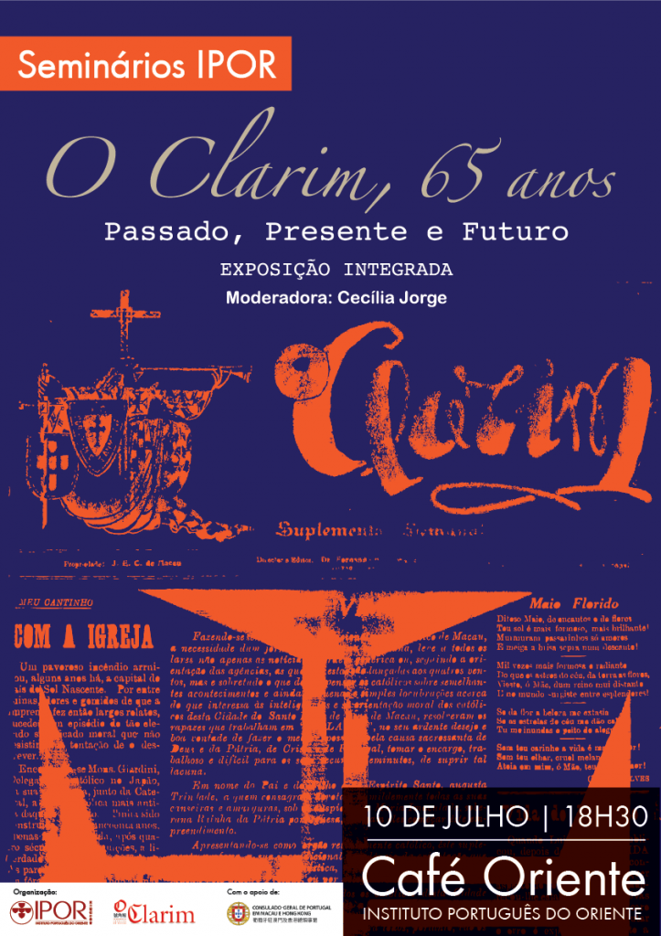 Poster65anos