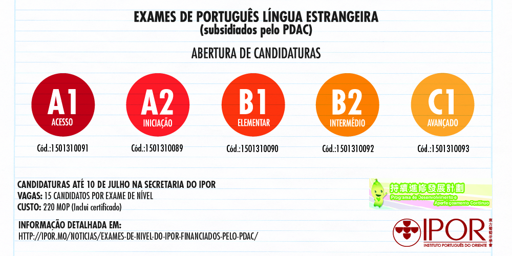 http://ipor.mo/wp-content/uploads/2015/06/exames-banner-01.jpg