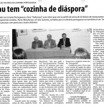 http://ipor.mo/wp-content/uploads/2015/08/jtm-12-6-local-pg9-213x218.jpg