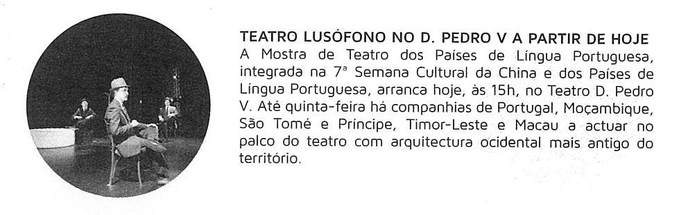 PF-16out-cultura-pg10