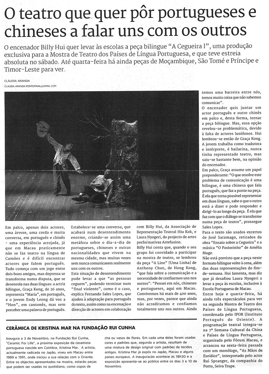 PF-19out-cultura-pg10