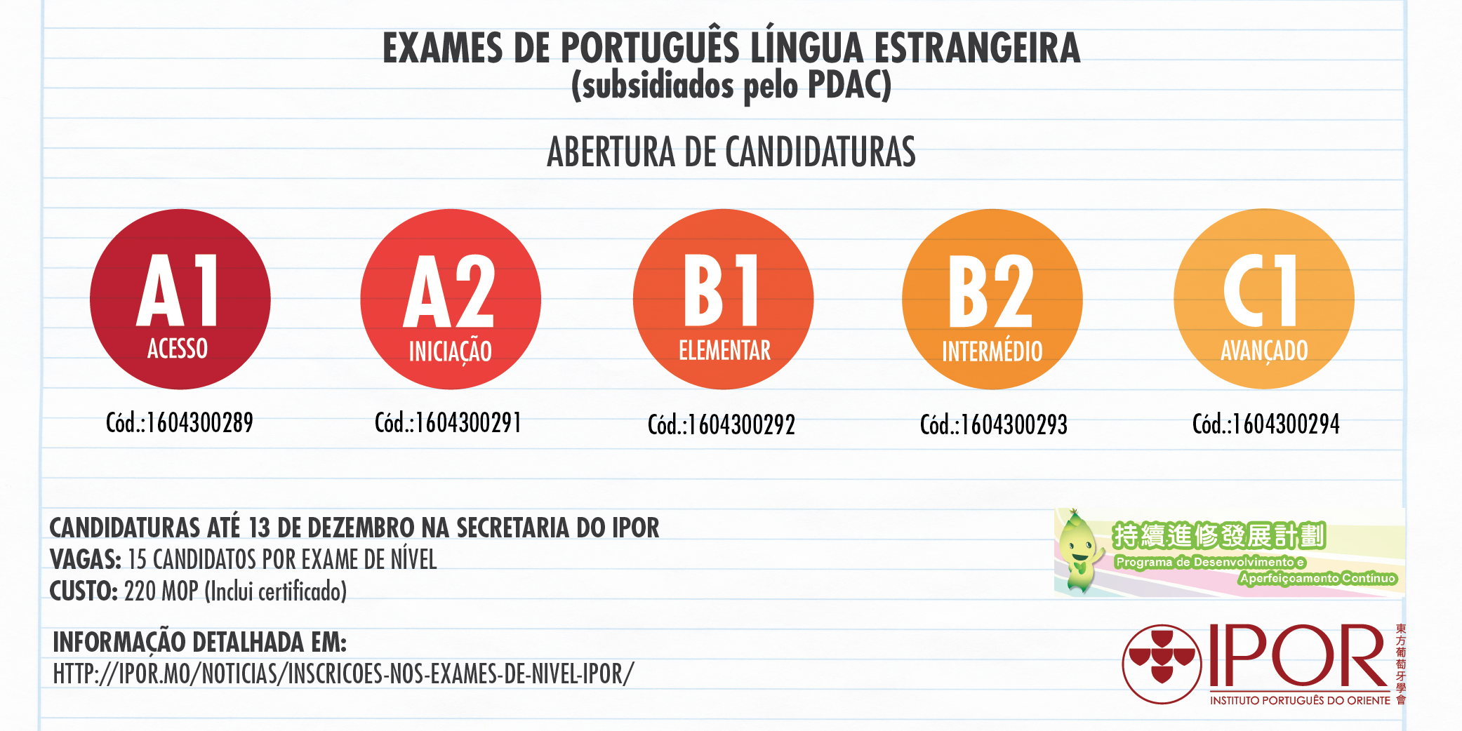 http://ipor.mo/wp-content/uploads/2016/11/banner-Exames-01.png