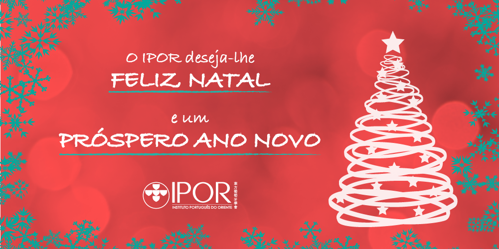 http://ipor.mo/wp-content/uploads/2016/12/natal2016-01.png