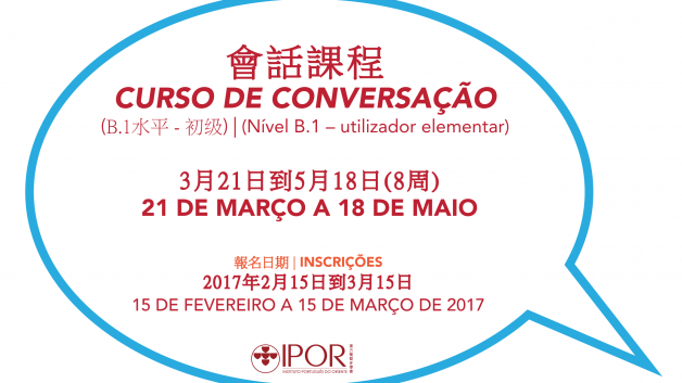 http://ipor.mo/wp-content/uploads/2017/02/Baloes-04-628x353.png