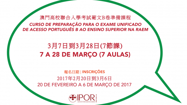 http://ipor.mo/wp-content/uploads/2017/03/exame-05-628x353.png