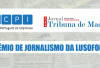 http://ipor.mo/wp-content/uploads/2017/05/premio-jornalismo-01-100x68.png