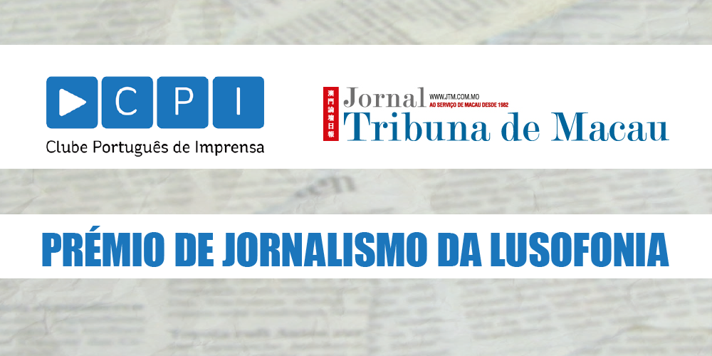 http://ipor.mo/wp-content/uploads/2017/05/premio-jornalismo-01.png