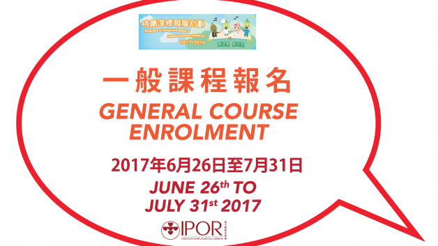 http://ipor.mo/wp-content/uploads/2017/06/Baloes1-curso-geral-01-628x353.png