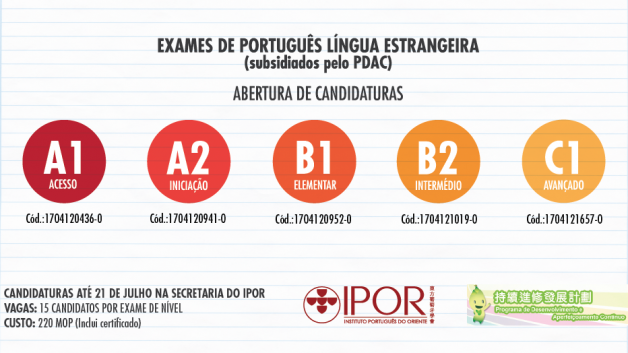 http://ipor.mo/wp-content/uploads/2017/06/banner-Exames-jul-2017-628x353.png