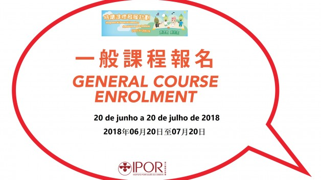 http://ipor.mo/wp-content/uploads/2018/06/Baloes1-curso-geral-01-628x353.jpg