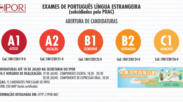 http://ipor.mo/wp-content/uploads/2018/06/banner-Exames-jun2018-01-628x353.png