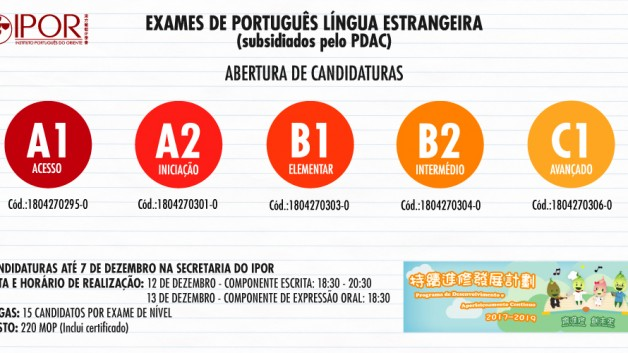http://ipor.mo/wp-content/uploads/2018/11/banner-Exames-dez2018-628x353.jpg