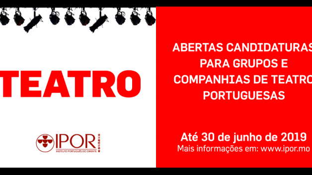 http://ipor.mo/wp-content/uploads/2019/06/banner-teatro2019-628x353.png