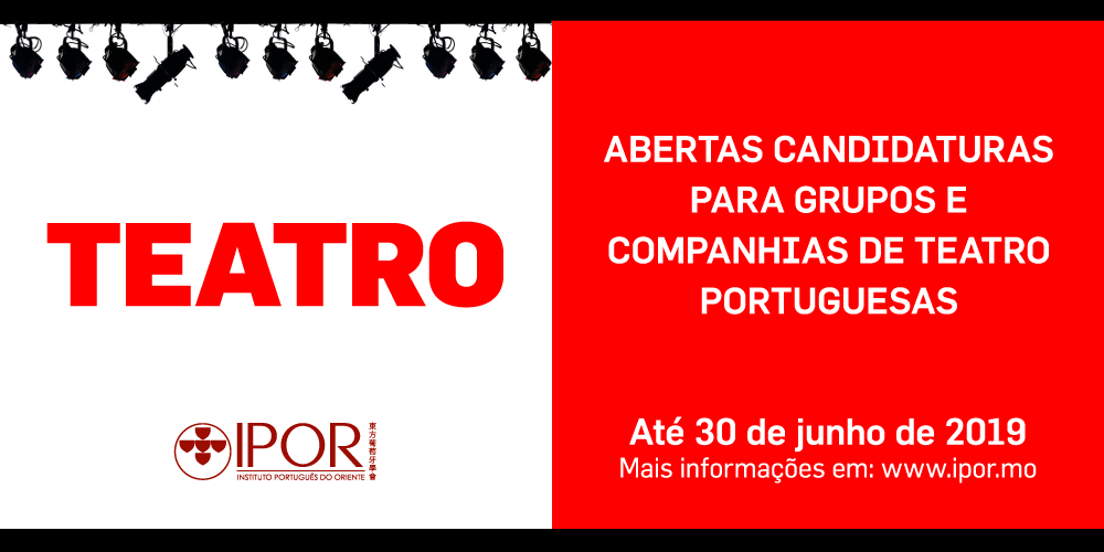 http://ipor.mo/wp-content/uploads/2019/06/banner-teatro2019.png