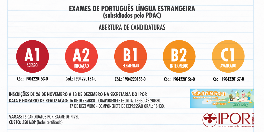 http://ipor.mo/wp-content/uploads/2019/11/banner-Exames-dez2019.png