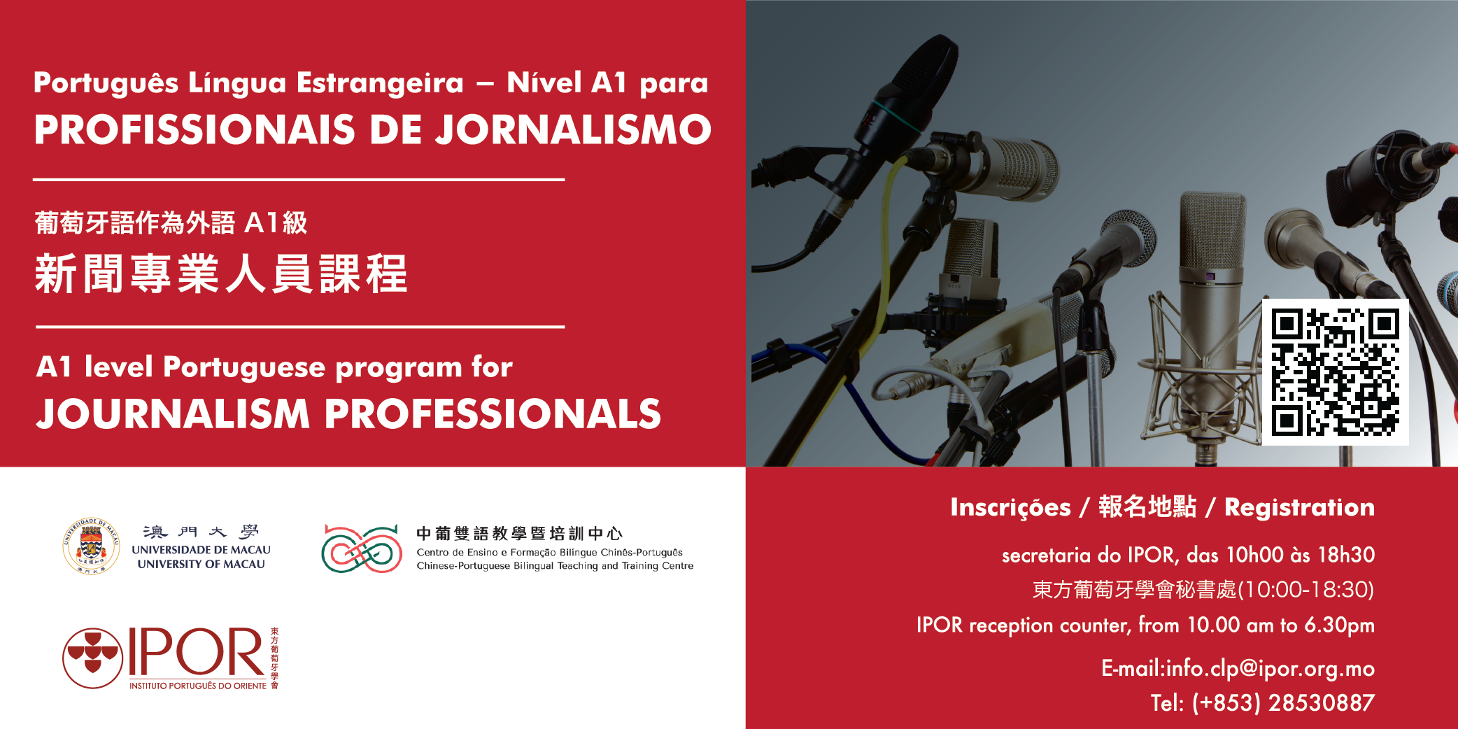 http://ipor.mo/wp-content/uploads/2020/01/banner-curso-jornalismo-02.png
