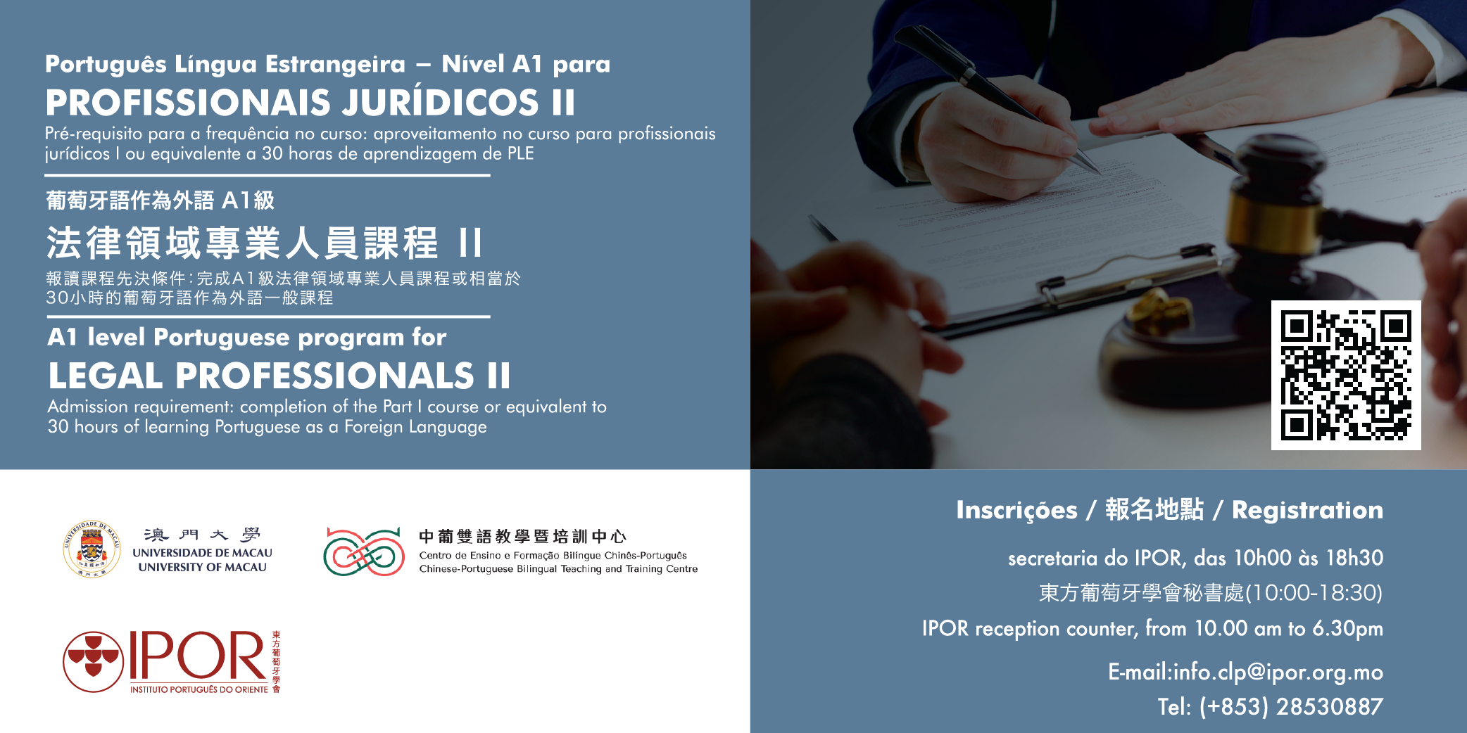 http://ipor.mo/wp-content/uploads/2020/01/banner-curso-juridico-II-02-02.png