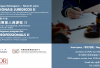 http://ipor.mo/wp-content/uploads/2020/03/banner-curso-juridico-II-02-100x68.png