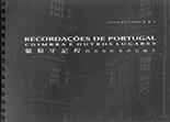 https://ipor.mo/wp-content/uploads/2013/10/recordacoes-de-portugual.jpg