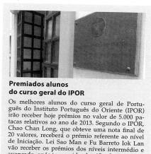 https://ipor.mo/wp-content/uploads/2014/07/premio1-213x218.jpg