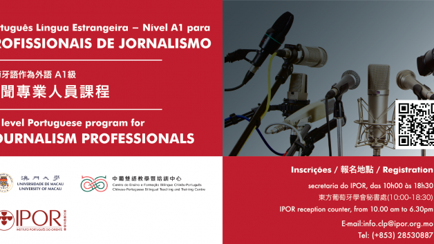 https://ipor.mo/wp-content/uploads/2020/01/banner-curso-jornalismo-02-628x353.png