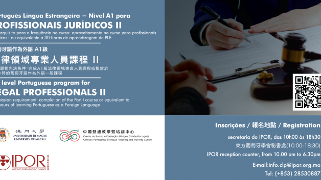 https://ipor.mo/wp-content/uploads/2020/01/banner-curso-juridico-II-02-02-628x353.png