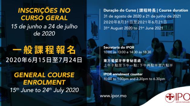 https://ipor.mo/wp-content/uploads/2020/06/divulgação-CGset2020-628x353.png