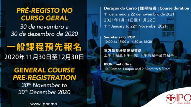 https://ipor.mo/wp-content/uploads/2020/11/divulgação-CGjan2021_web-628x353.png