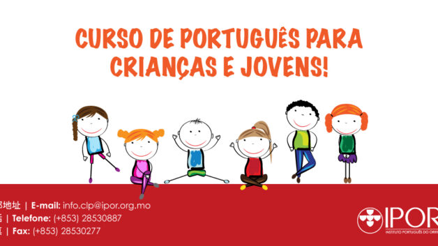 https://ipor.mo/wp-content/uploads/2021/07/crianças-inscrições_2022-628x353.jpg