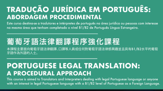 https://ipor.mo/wp-content/uploads/2021/09/curso-trad-juridico-banner-628x353.jpg